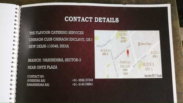 The Flavour Catering Services